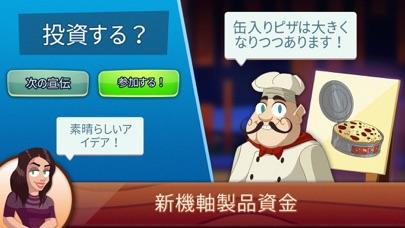 https://is5-ssl.mzstatic.com/image/thumb/PurpleSource124/v4/89/ca/a1/89caa13d-12ba-18c8-7f73-b882ad2716a7/e1c92bcc-926e-4d3c-bdb5-64367183dfec_STT_ScreenshotSet1_Updated_GPTest_iOS_L2208x1242_Fund_Japanese.jpg/406x228bb.jpg