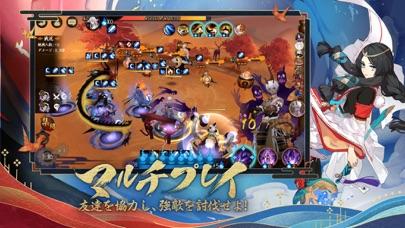 陰陽師本格幻想RPGのおすすめ画像5
