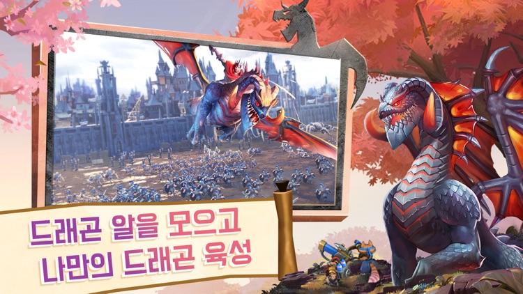 Art of Conquest screenshot-5