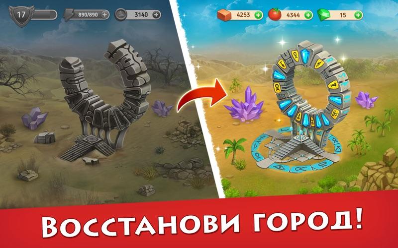 Cradle of Empires скриншот программы 2