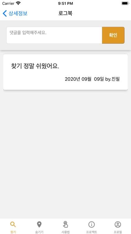 저드슨 드라마 screenshot-3