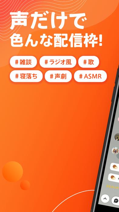 https://is5-ssl.mzstatic.com/image/thumb/PurpleSource124/v4/8e/30/5e/8e305e7f-b1a9-53d6-7a2e-672a4928c237/102dc502-40cf-484e-9d34-ccae62986864_JP_iOS_vertical00.png/392x696bb.png