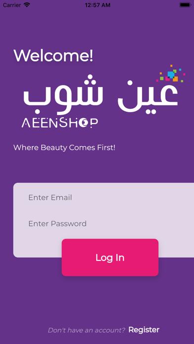 Aeen Shopلقطة شاشة1