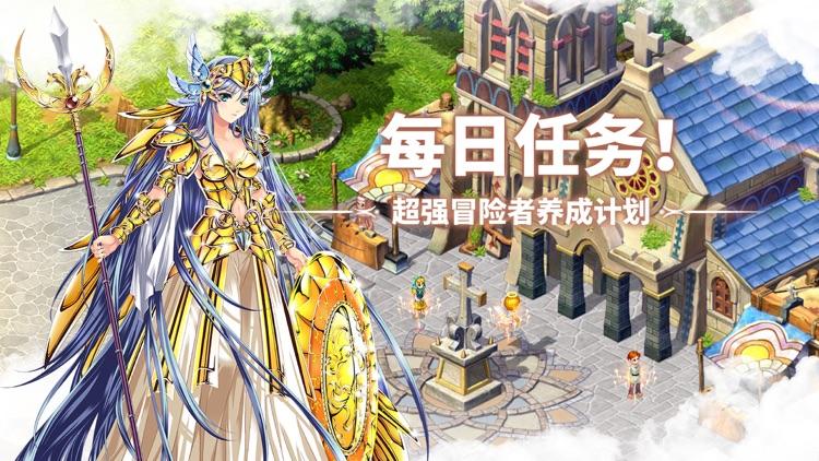 飘流幻境-15年经典激萌回合制手游
