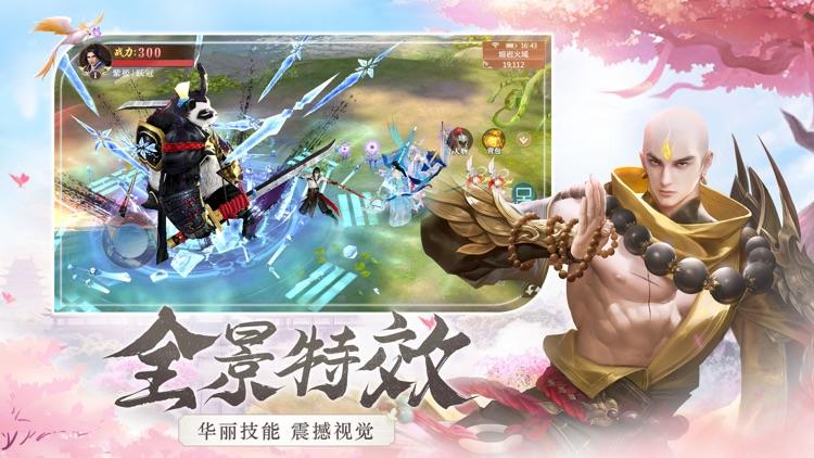 琉璃仙途-国风情缘仙侠手游 screenshot-3