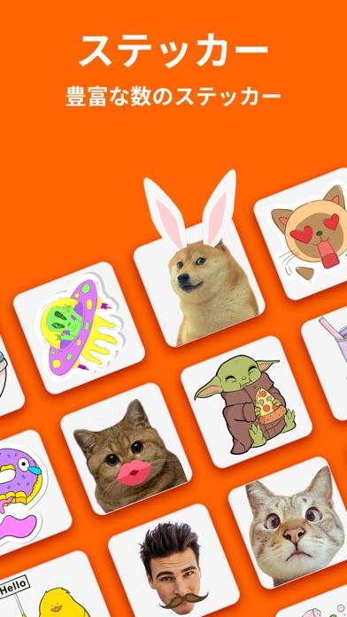 ステッカー メーカー ミーム Stickersのおすすめ画像1