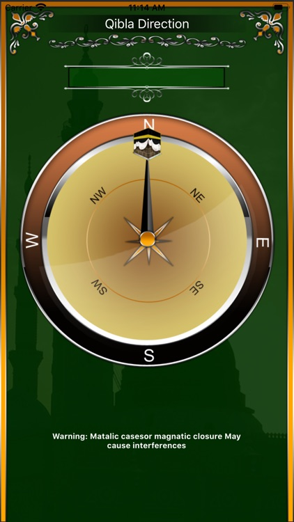 Qibla Compass-Direction Finder