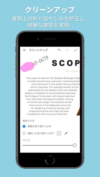 Adobe Scan: OCR 付 スキャナーアプリのおすすめ画像4
