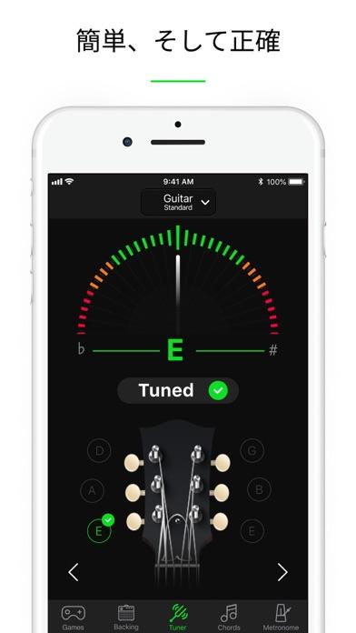 Guitar Tuner Pro, Bass,Ukuleleのおすすめ画像3