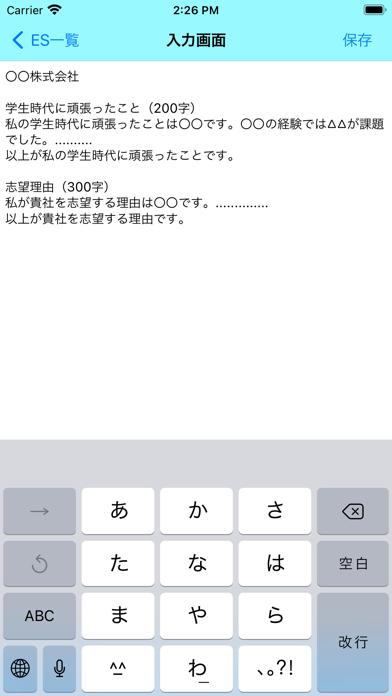 BefChecker screenshot 1