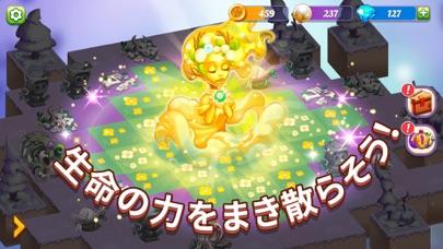 ワンダーマージ(Wonder Merge)のスクリーンショット3
