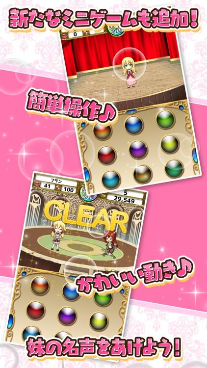 ポケットガール2 ~魔王を狩るモノ~ 本格美少女育成ゲーム screenshot-5
