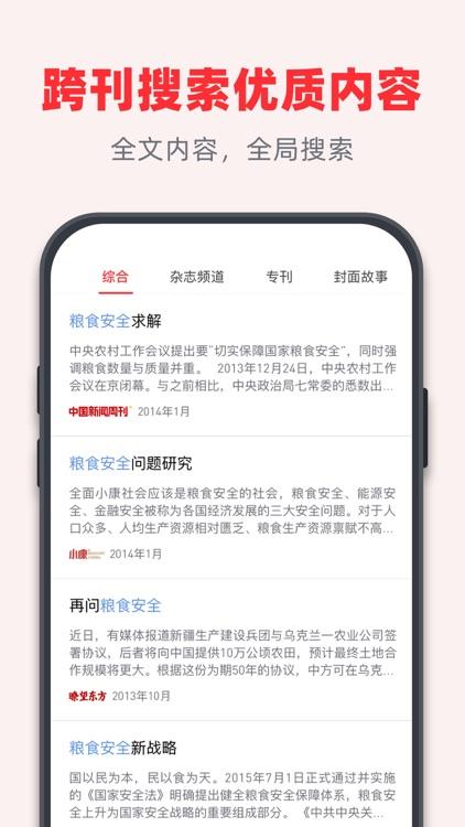 葫芦时刻 screenshot-2