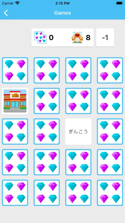 Learn Japanese - LuvLingua screenshot-4
