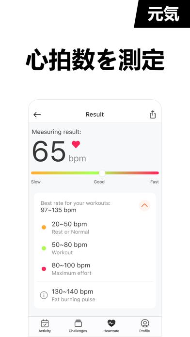 Trainity: 体重管理 アプリのおすすめ画像5