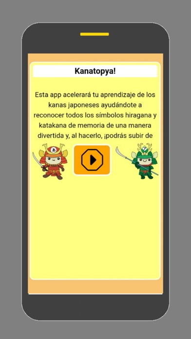 Kanatopya PLUS+ screenshot 3
