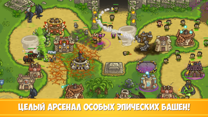 Скриншот №4 к Kingdom Rush Frontiers TD