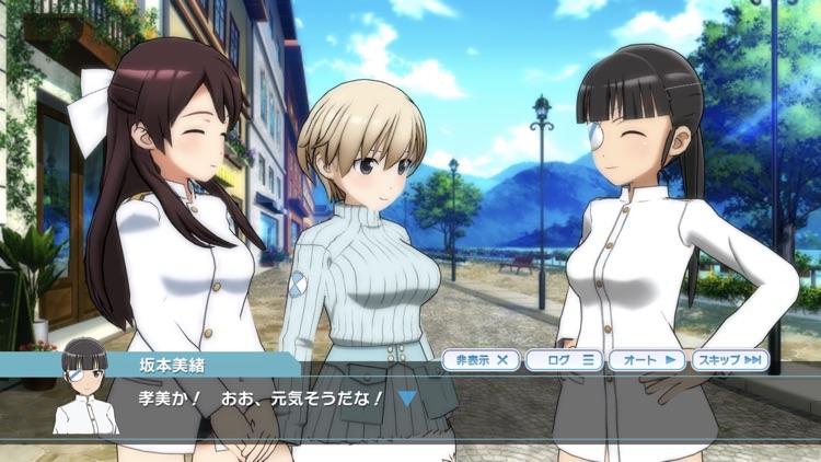 ワールドウィッチーズ UNITED FRONT(ユナフロ) screenshot-6