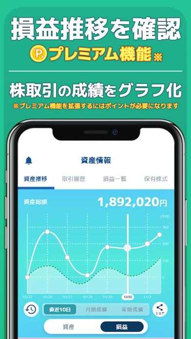 カビュウ - 自動でトレード記録・分析スクリーンショット
