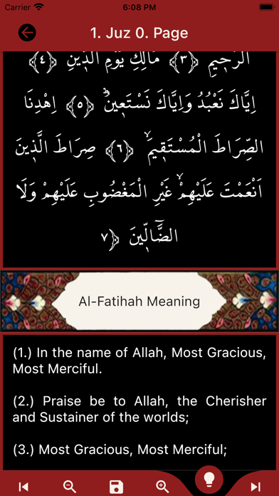The Holy Quran and Means Pro Screenshot