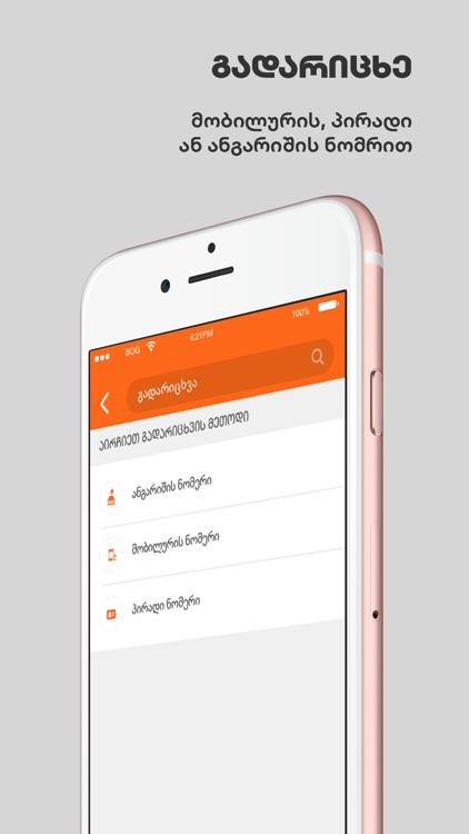 BOG mBank - Mobile Banking screenshot-6