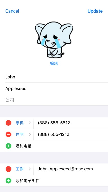 象村村 screenshot-1