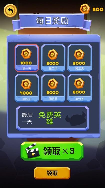 救救小仙女 screenshot-4
