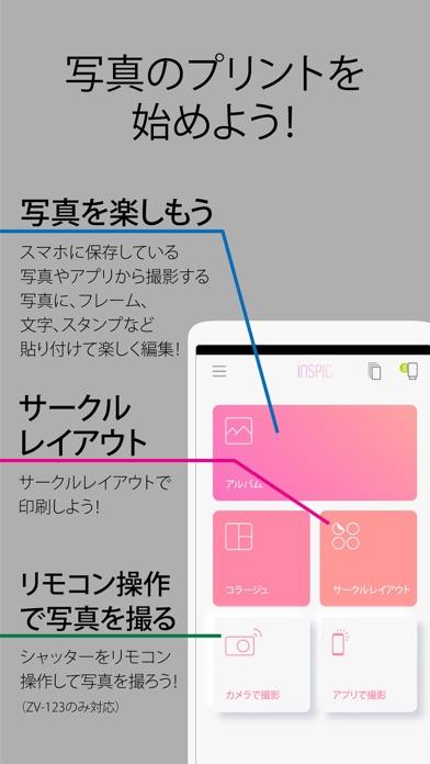 https://is5-ssl.mzstatic.com/image/thumb/PurpleSource124/v4/a8/66/17/a866170d-fa51-7d81-c187-ceffc0d4fee5/8ffd0370-5fd0-4425-88c9-caba830ef441_App-Store-Screenshot-Single-Pages_FINAL_2020_JPN.jpg/392x696bb.jpg