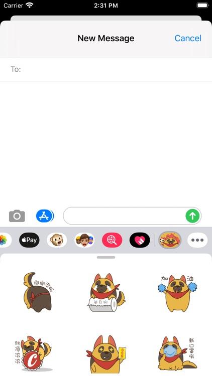 萌凶小狗 screenshot-1