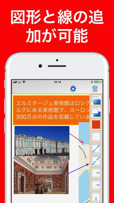 PDF Maker & Readerのスクリーンショット5