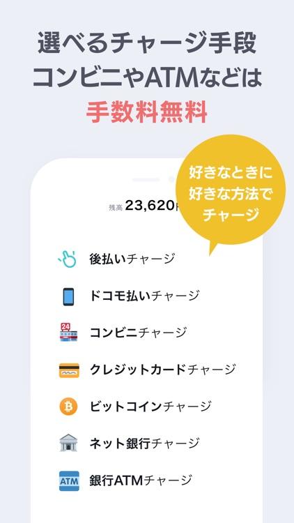 バンドルカード:簡単Visaプリペイドカード、Visaカード screenshot-5