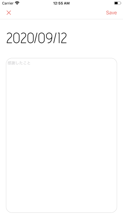 Gratitude Note screenshot 2