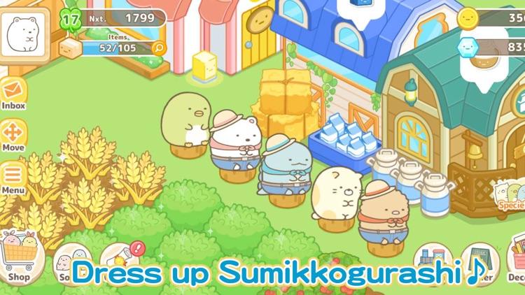 Sumikkogurashi Farm screenshot-3
