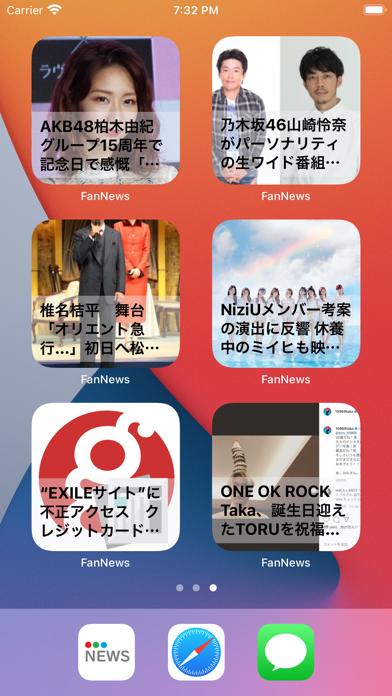 FanNewsのおすすめ画像4