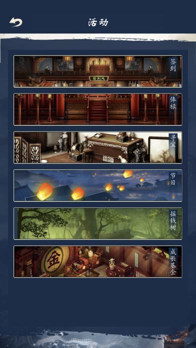 神兽无疆-界域异兽挂机手游 screenshot 5