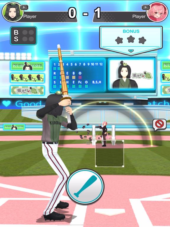 Vチューバーベースボール : Vtuber Baseballのおすすめ画像4