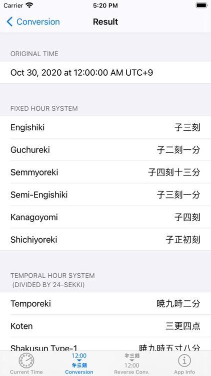 Old Japanese Clock screenshot-3