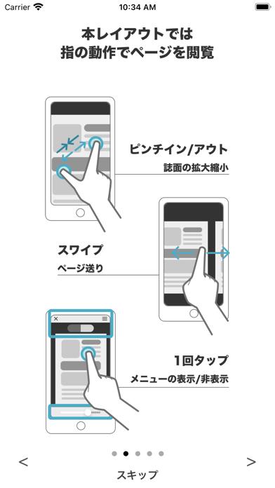 WEB社内報Z紹介画像2