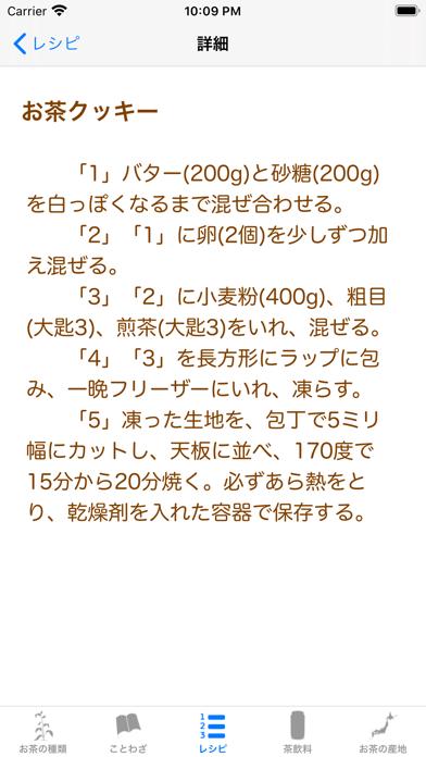 https://is5-ssl.mzstatic.com/image/thumb/PurpleSource124/v4/b1/6f/d8/b16fd8c2-c635-64c1-9656-3eab01b1349f/d916d43b-4199-44dd-b285-f01ffc8af133_Simulator_Screen_Shot_-_iPhone_8_Plus_-_2020-07-14_at_22.09.30.png/392x696bb.png
