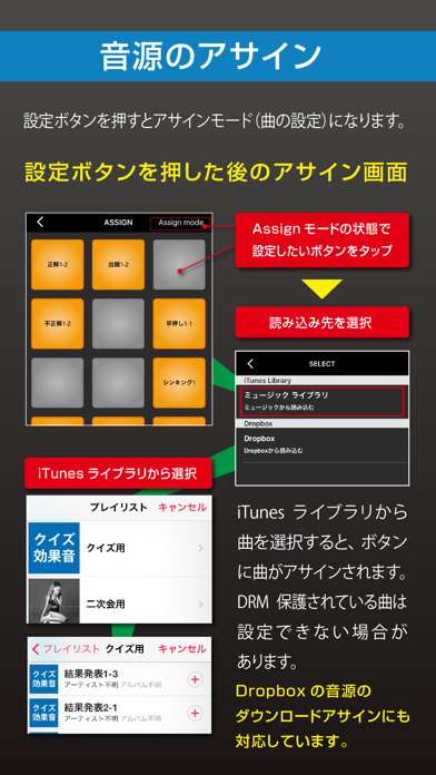 SoundPad Proのおすすめ画像4