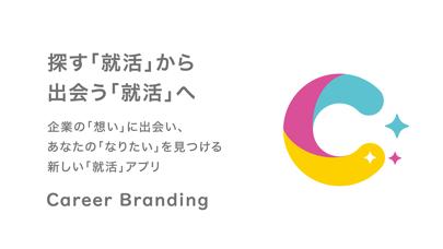 Career Brandingのスクリーンショット5