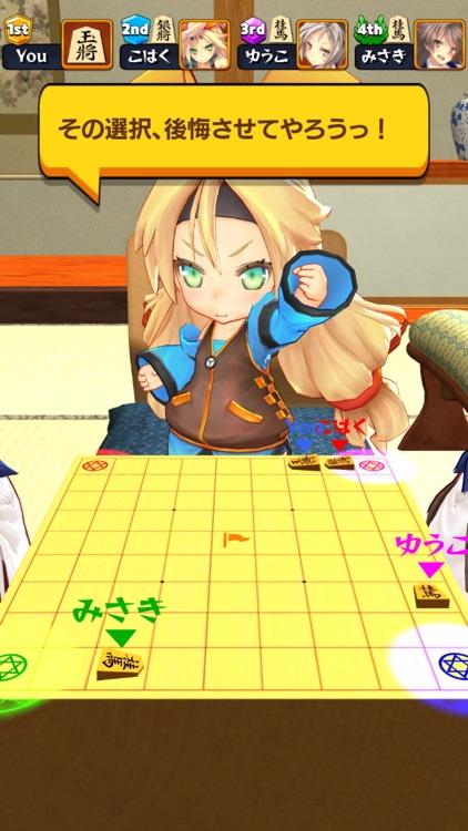 3D金ころがし(まわり将棋)with Unity-Chan! screenshot-8