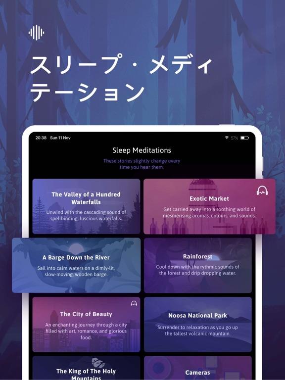 https://is5-ssl.mzstatic.com/image/thumb/PurpleSource124/v4/b5/7b/c5/b57bc541-0e85-8c8e-6260-78d4dc40442e/7ee5cbe9-d3df-4b4b-8642-2763a11597f7_ja__screenshots__iOS-iPad-Pro__03.jpg/576x768bb.jpg