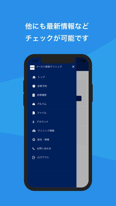 i-suto紹介画像4