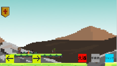 忍の道 screenshot 1