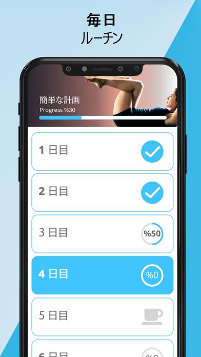 脚やせアプリ 脚やせ加工のおすすめ画像5