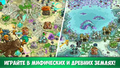 Скриншот №3 к Kingdom Rush Origins TD