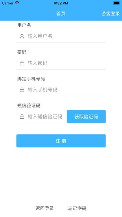 宠乎 screenshot-6