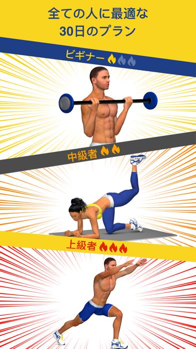 脚のトレーニングのおすすめ画像3