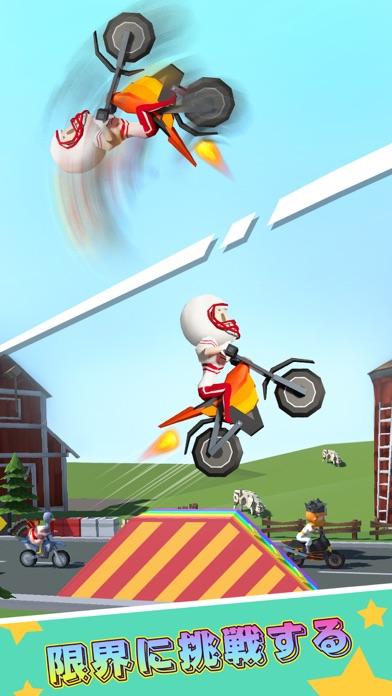 ローリングバイクのおすすめ画像3